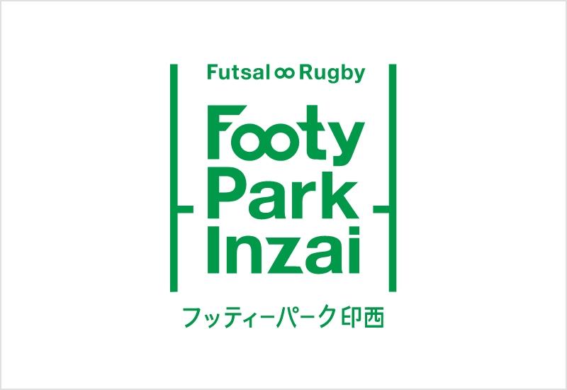 フッティーパーク印西 / Footy Park Inzai