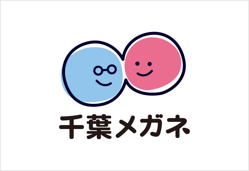 千葉メガネ 千葉ニュータウン店 / Chiba Megane (Chiba eyeglasses) Chiba Newtown