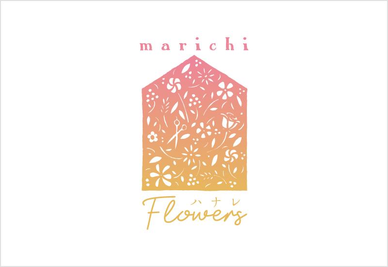 マリーチフラワーズ ハナレ / Marichi Flowers Hanare